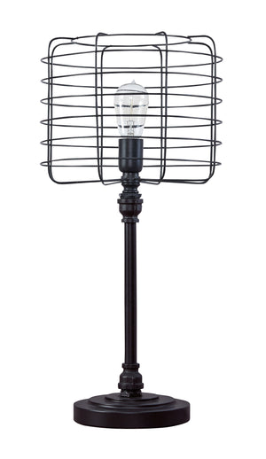 Retro Chic Metal Table Lamp