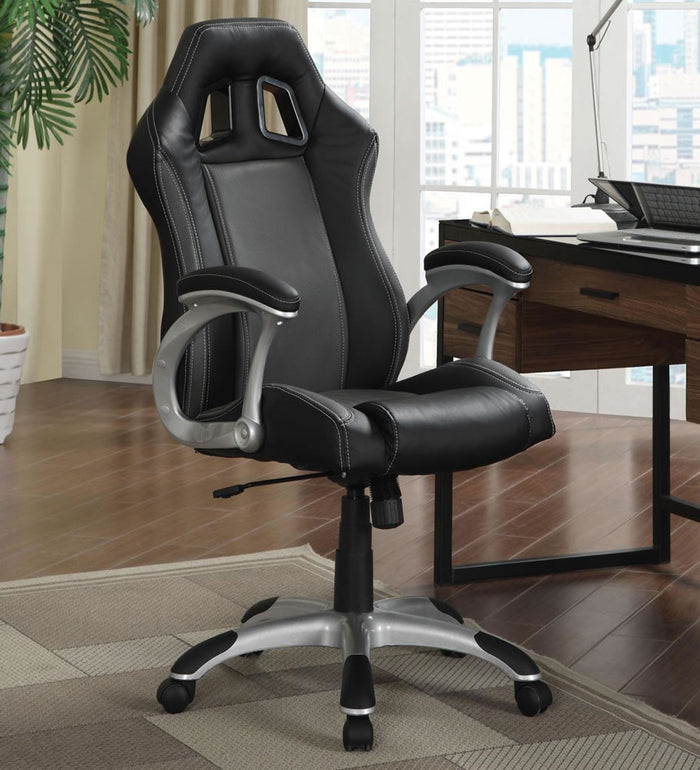 Montrose Office Task Chair with Air Ventilation