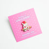 Work it, Holiday Unicorn Enamel Pin