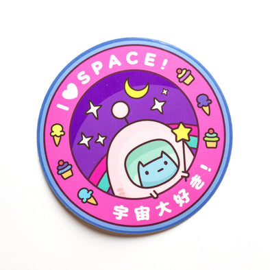 Commander Kitty Space Program Sticker