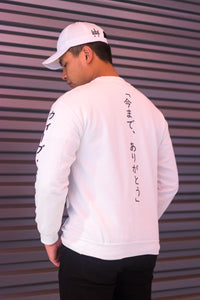 """Thank you for everything"" - Crewneck (White)"