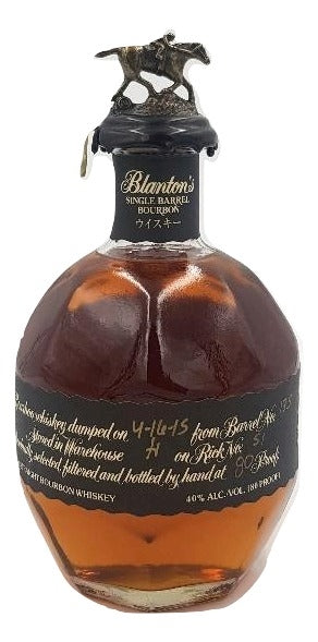 Blanton's Single Barrel Bourbon 2015 For Sale - NativeSpiritsOnline