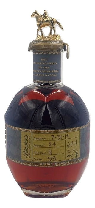 Blanton's Single Barrel La Maison du Whisky 2019 128.8 PROOF For Sale - NativeSpiritsOnline