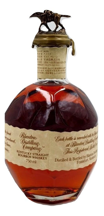 Blanton's Original Single Barrel 2019 Japanese Import For Sale - NativeSpiritsOnline