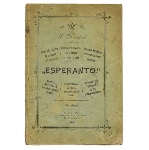 Esperanto. Universata Vortaro de la lingvo internacia / Dictionnaire Universel de la langue internationale / Universal Vocabulary of the international language ...