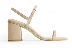The Simple Vegan Sandal - Beige