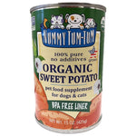 Nummy Tum-Tum Pure Organic Sweet Potato Canned Dog & Cat Food Supplement, 15-oz