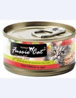 Fussie Cat Premium Tuna Formula in Aspic Grain-Free Canned Cat Food, 2.8-oz