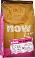 Petcurean Now Fresh Grain-Free Adult Recipe Dry Cat Food