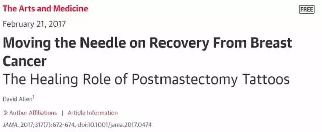 "《""Moving the Needle on Recovery From Breast Cancer""The Healing Role of Postmastectomy Tattoos》"