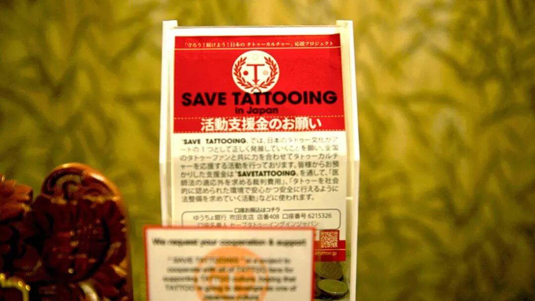 Save Tattooing