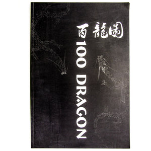 Chinese Design Tattoo Flash Book 100 Dragon Maters A3 42*28.7CM