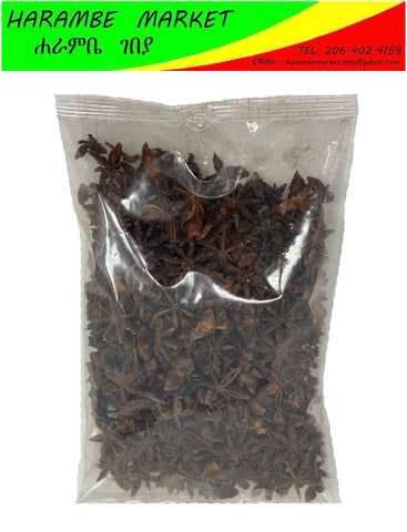 Image of Siva's Star Anise Whole - AVM