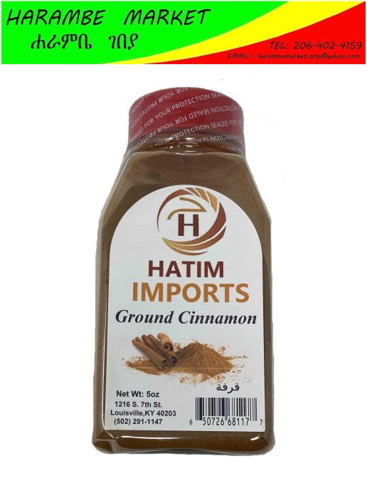 Hatim Imports Ground Cinnamon - AVM