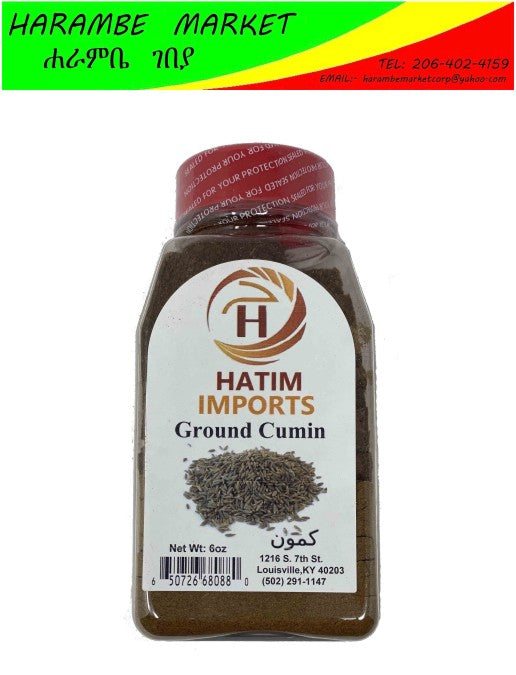 Hatim Imports Ground Cumin - AVM