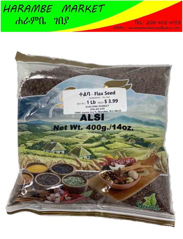 Image of Alsi Flax Seed (ተልባ) - AVM