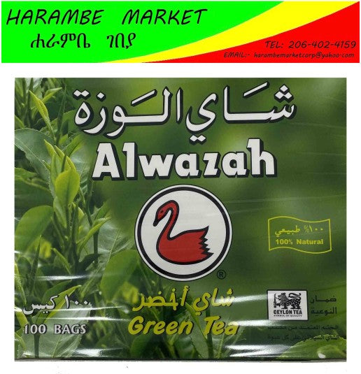 Al-Wazah Green Tea - AVM