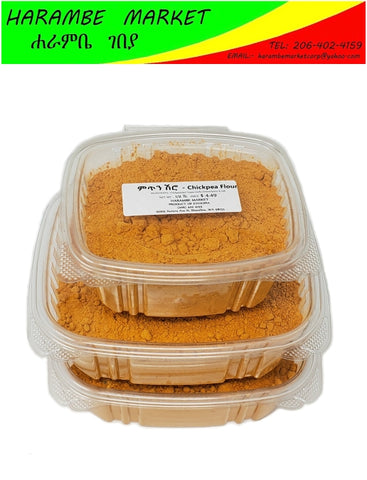 Image of Chickpea Flour (ምጥን ሽሮ) - AVM