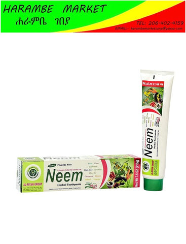 Image of Neem Herbal Oral & Dental Care Tooth Paste - AVM