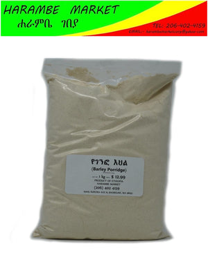Porridge Powder (የገንፎ እህል) - AVM