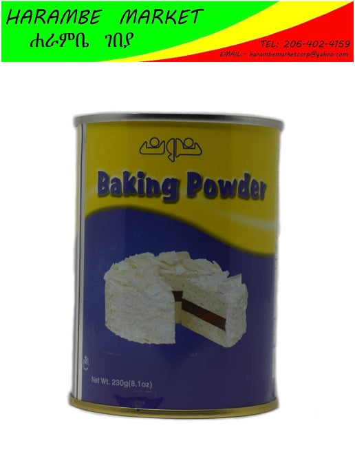 Baking Powder - AVM