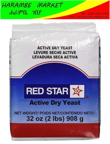 Image of Red Star Active Dry Yeast - AVM