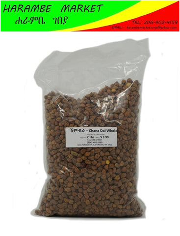 Image of Chana Dal Whole (ሽምብራ) - AVM
