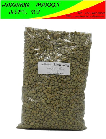 Image of Limu Coffee (ሊሙ ቡና) - AVM