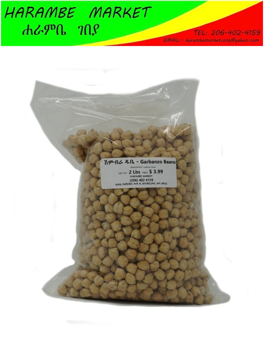 Garbanzo Bean (ሽምብራ ዱቤ) - AVM