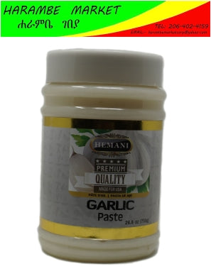 Garlic Paste - AVM