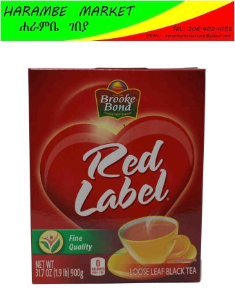 Red Label Tea - AVM