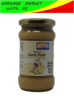 Image of Garlic Paste - AVM