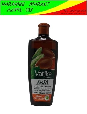Image of Vatika Hair Oil, enriched with henna, amla, lemon, and five other  herbs - AVM