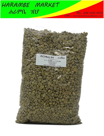 Yirgacheffe Coffee (ይርጋጨፌ ቡና) - AVM