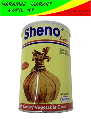 Sheno Lega Butter (ሸኖ ለጋ ቅቤ), High Quality Vegetable Ghee Enriched With Vitamins A and D - AVM