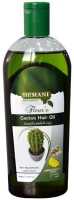 Image of Hemani Hair Oil - AVM