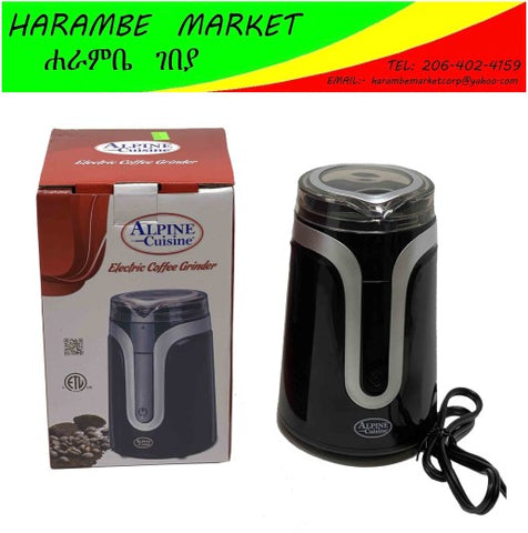 Image of Electric Coffee Grinder - AVM
