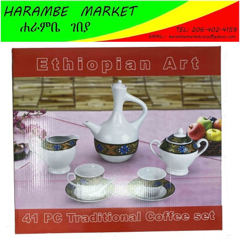 Image of Ethiopian 41 pc Traditional Coffee Set - AVM