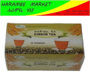 Ginger Tea - AVM