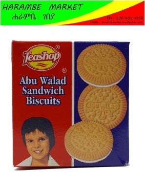 Abu Walad Sandwich Biscuits - AVM