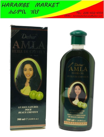 Dubar Amla Hair Oil,Strengthens The Roots Of Your Hair, to help maintain their health and natural thickness - AVM