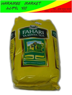 Image of Fahari Kenya Tea (Loose, Not Teabag) - AVM