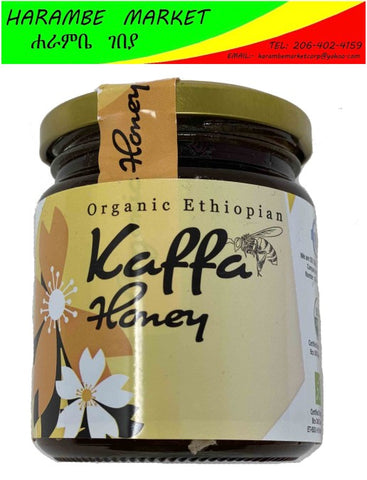 Kaffa Organic Ethiopian Honey - AVM