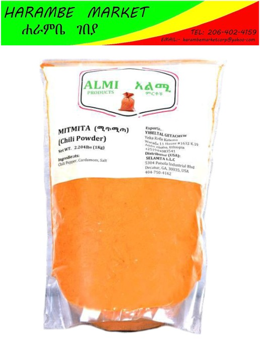 Almi chili powder(አልሚ ሚጥሚጣ) - AVM