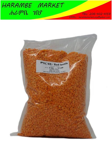 Image of 100% natural and Healthy Split Red Lentils, (ምስር ክክ) - AVM