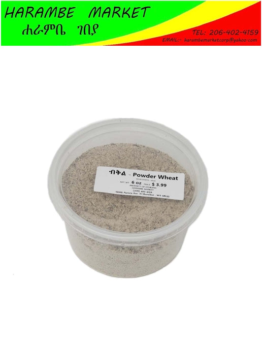 Powder Wheat (ብቅል) - AVM