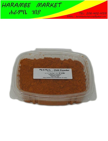 Chili Powder (ሚጥሚጣ) - AVM