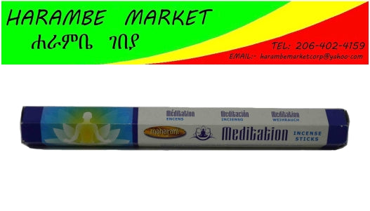 Meditation Incense Sticks H10 - AVM