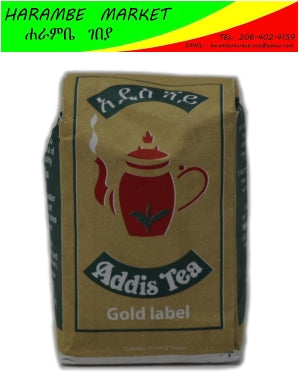 Addis Tea Golden Label - AVM