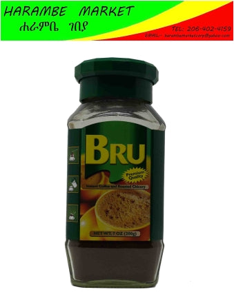 Image of Bru Instant Coffee - AVM